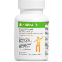 Формула 2 комплекс витаминов и минералов для мужчин Herbalife