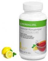 Чай термоджетикс Гербалайф (лимон) 50г